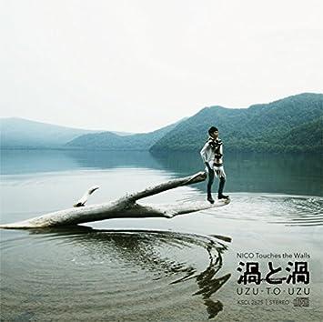 Amazon.co.jp: NICO Touches the...