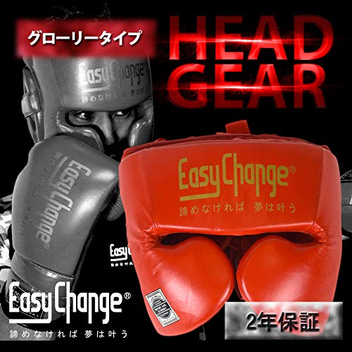 Ringside Boxing Masters Competition Headgear