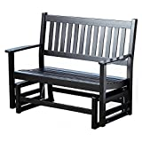 Hinkle Chair Company Painted Plantation Porch Glider, 5', Black