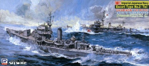 1/700 Japanese Navy coastal defense ship Ding type (SPW20) (japan import) by Pit road by Pit lord