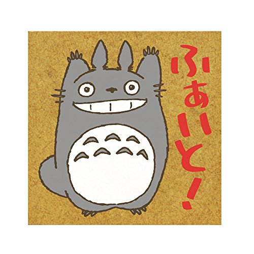 Studio Ghibli My Neighbor Totoro Rubber Stamp (Type G)