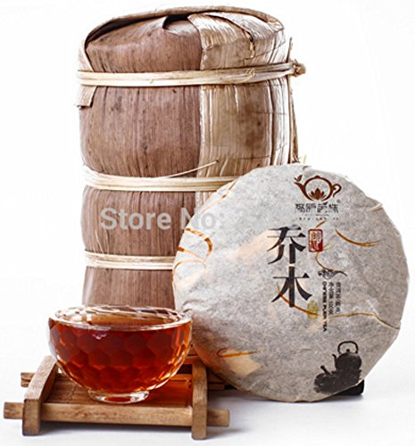 Chariot Trading - 100g Plateau Yunnan ripe Puer tea puer tree plant