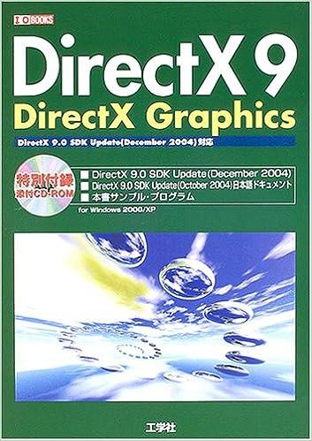 Directx end-user runtime web installer télécharger.