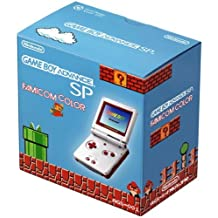 Gameboy Advance Sp: Famicom Edition