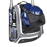 Boar Athletics Baseball Bag – Softball T-Ball Catcher Baseball Bag with Front Helmet Holder | Fits 2 Bats, 2 Water bottles, Shoes, Glove | Multi-use for Baseball, Basketball, Football and Soccer