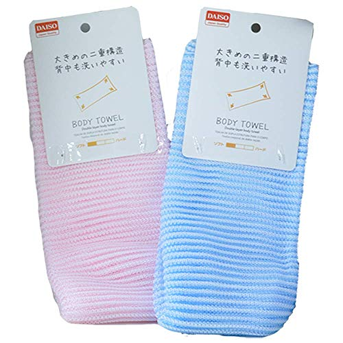 Daiso Japanese Thick Unisex Double Layer Body Towel Beauty Exfoliating Wash Cloth (2 Pack)