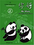 Ni Hao, Shumang Fredlein and Paul Fredlein, 0887273637