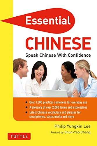 Essential Chinese: Speak Chinese with Confidence! (Mandarin Chinese Phrasebook & Dictionary) (Essential Phrasebook and Dictionary Series)