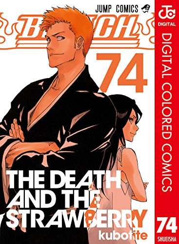 BLEACH カラー版 74 (ジャンプコミックスDIGITAL)
