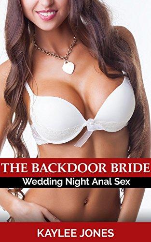 Amazon anal back door in risk