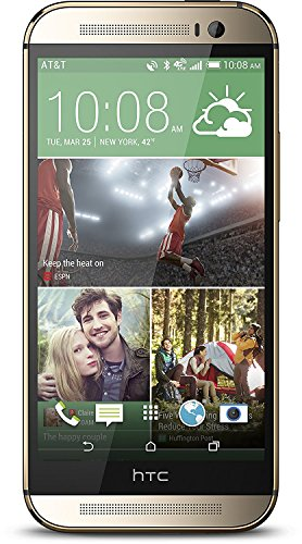 htc-one-m8-32gb-4g-lte-unlocked-gsm-android-cell-phone-gold