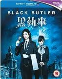 Black Butler (2014) ( Kuroshitsuji ) (+ UV Copy) [ Blu-Ray, Reg.A/B/C Import - United Kingdom ]