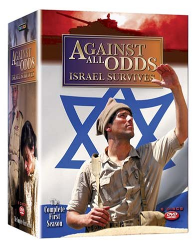 Against All Odds - Israel Survives: Season 1 by QUESTAR INC