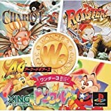 Wonder 3 [Japan Import]