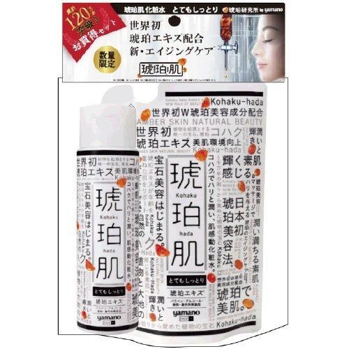 Yamano Skin Care - 3