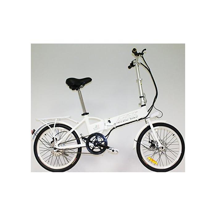 """Bicicleta Eléctrica Plegable de Color Blanco con Motor de 250W, Velocidad Máxima 25 Km/H y Ruedas 20""""""""X1,75"""