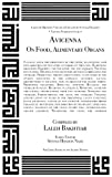Avicenna On Treating the Alimentary Organs and Diet from the Canon of Medicine Volume 2