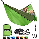Unigear Double Camping Hammock, Portable Lightweight Parachute Nylon Hammock with Tree Straps For Backpacking, Camping, Travel, Beach, Garden Review