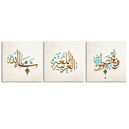 3 Piece Handpainted Oil Paintings Arabic Islamic Calligraphy Wall Art Modern Abstract Religion Canvas Picture Print For Islamic Gifts Gift Muslims