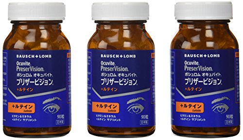 Bausch & Lomb Okyubaito Preservation Over Vision Lutein + Size 90 × 3 Bottle by Okyubaito