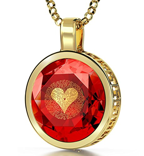 Gold Plated I Love You Necklace 24k Gold Inscribed 120 Languages on CZ, 18 Gold Filled NanoStyle Jewelry