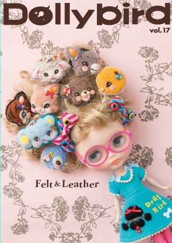Dolly Dolly Vol 17 - Doll Clothes Sewing Pattern Book (Sew A Dolly)
