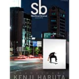 sb SKATEBOARD JOURNAL