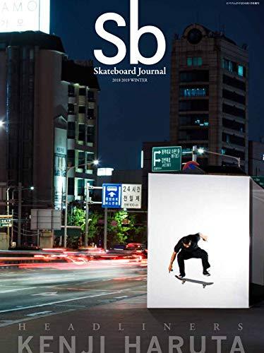 sb SKATEBOARD JOURNAL 最新号 表紙画像
