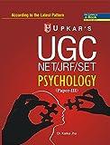 UGC NET/JRF/SET Psychology - Paper III