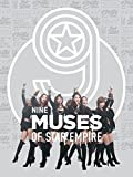9 Muses Of Star Empire (English Subtitled)