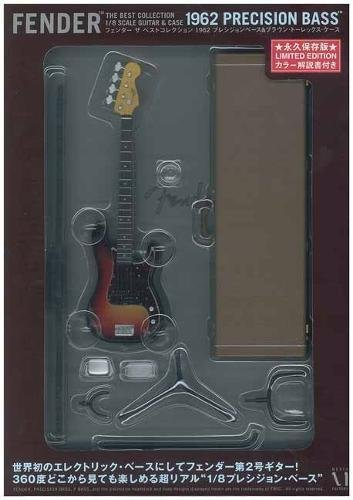 FENDER THE BEST COLLECTION 1962 PRECISION BASS & BROWN TOLEX CASE (Guitar Legend Series) (Japanese Edition)