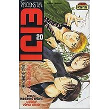 Eiji  20