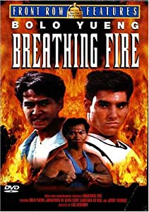 Amazon.com: Breathing Fire (Bolo Young): Jerry Trimble, Edwin Neal