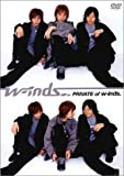PRIVATE of w-inds. [DVD]