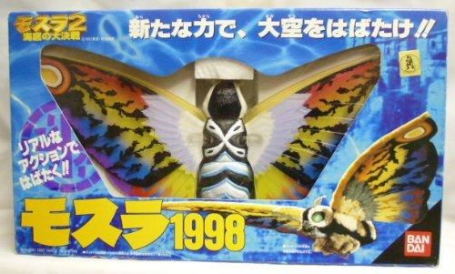 mothra figure - 9