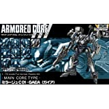 コトブキヤ 1/72 scale Full Action Plastic Kit ARMORED CORE C01-GAEA ガイア