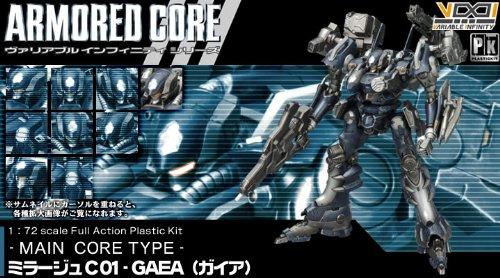コトブキヤ 1/72 scale Full Action Plastic Kit ARMORED CORE C01-GAEA ガイアの商品画像