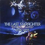 The Last Starfighter CD