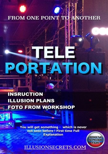 Teleportation (Russian Language Edition ) (Russian Edition) by CreateSpace Independent Publishing Platform