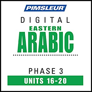 Arabic (East) Phase 3, Unit 16-20 Audiobook