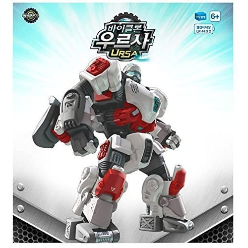 BIKLONZ URSA, Korean Animation, Korean toy by BIKLONZ