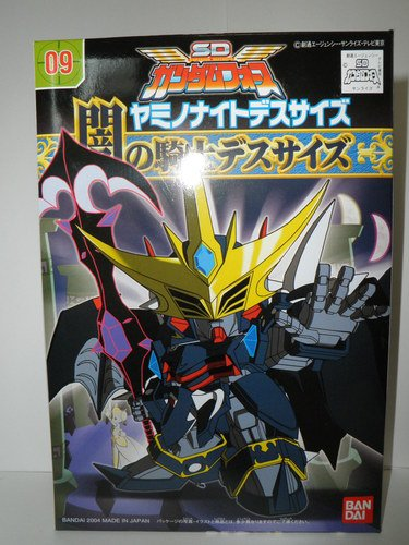 Death Knight size of 09 darkness SD Gundam Force (japan import)