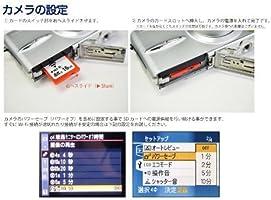 WiFi SD tarjeta de memoria de 32 GB clase 10 2 nd generación EZ ...