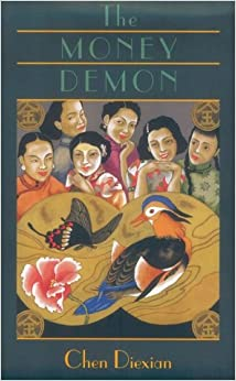 Book The Money Demon: An Autobiographical Romance (Fiction from Modern China)