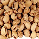 Nuts Pistachios, Roasted, Salted, 5-Pound