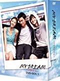 [DVD]MY DREAM~マイドリーム~DVD-BOX1