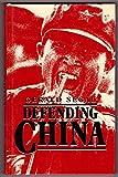 Defending China, Segal, George, 019827470X