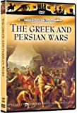 The Greek And Persian Wars (The History of Warfare)