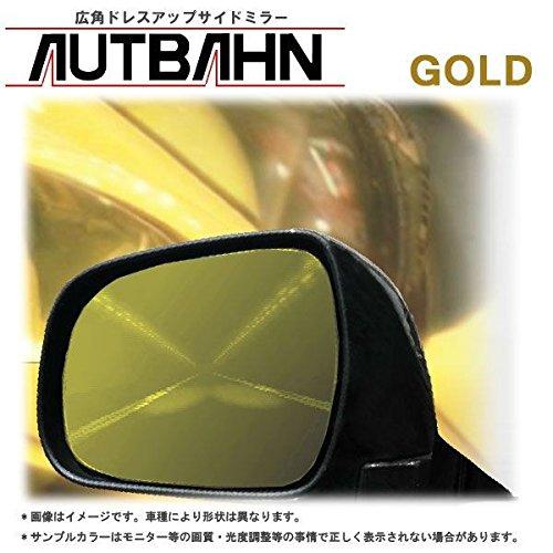 AUTBAHN/アウトバーン 広角ドアミラー(親水加工済み) トヨタ ヴィッツ 05/2~10/11 KSP/SCP90系 GOLD B015ISYACC