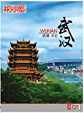 Tour in China-Wuhan(English Subtitled)